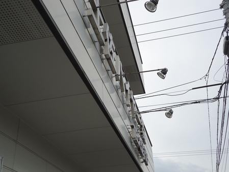 高知県高知市 チャンネル文字 看板