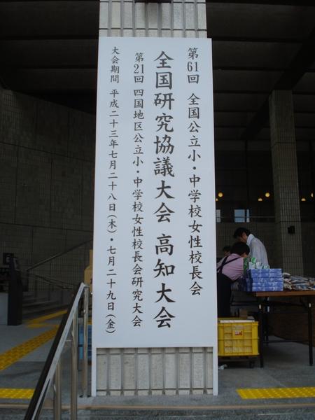 ステージハンガー・自立サイン