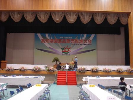大型ステージハンガー(パネル組み立て)