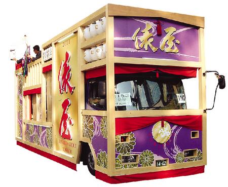 よさこい祭り 地方車