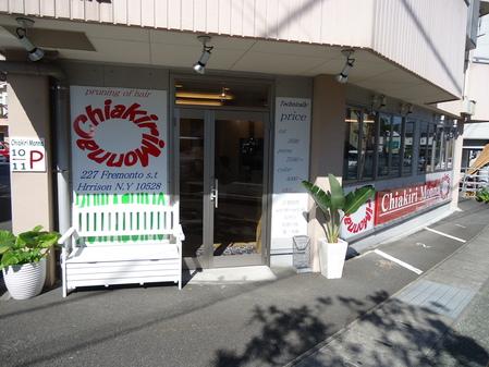 店舗サイン 美容室