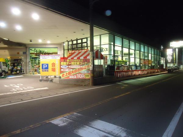 高知日産プリンス 中村