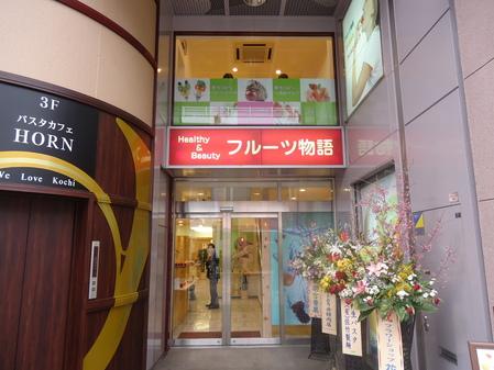 店舗サイン カフェ・雑貨